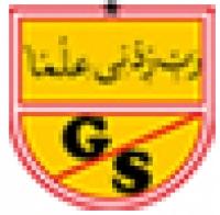 Generation\'s School